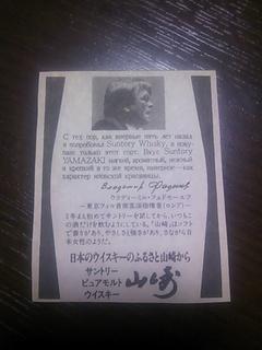 フェド山崎.JPG